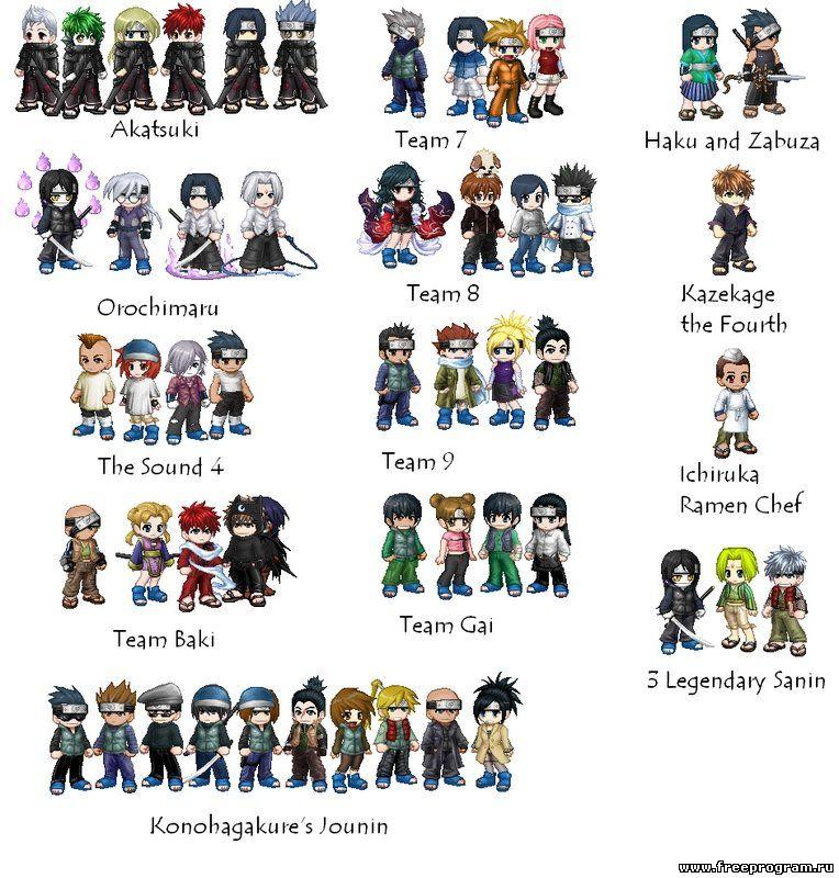 картинки аниме групповые: